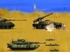 Механизм войны